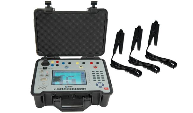 三相四线,三相三线有功电能表,各种无功电能表(q 90 ,q60)实负荷校验